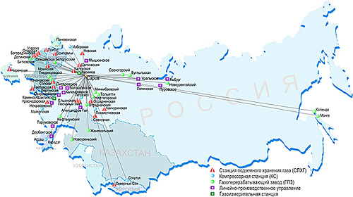 система менеджмента качества газпром трансгаз югорск